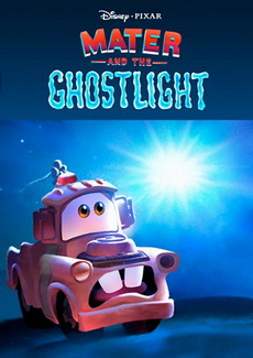 Mater and the Ghostlight 720p