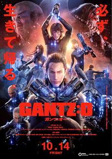 Gantz: O 720p