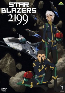 Space Battleship Yamato III - Star Blazers - Bolar Wars (Season 3) 480p