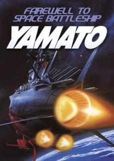 Arrivederci Yamato - Farewell to Space Battleship Yamato 720p
