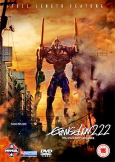 Rebuild of Evangelion 2.22 You Can (Not) Advance 720p